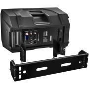 Electro-Voice ELX200-BRKT-W