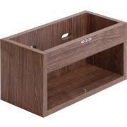 Zomo VS-Box 1/45 - walnut