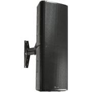 Electro-Voice Sx 600PIX
